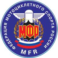 Федерация мотоциклетного спорта России (МФР)